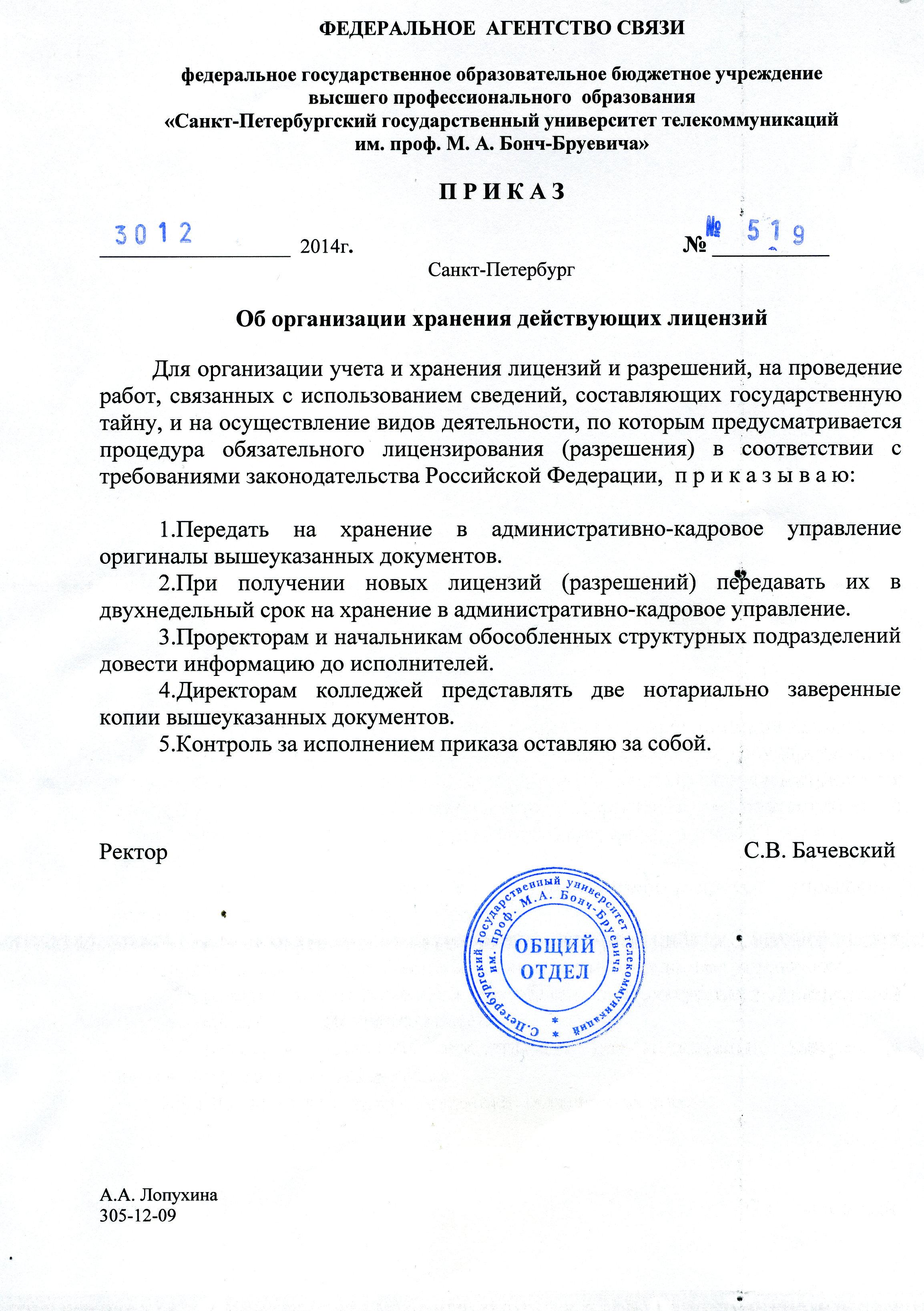 Регистрация как работодателя ип сроки скачать декларацию 3 ндфл 2019