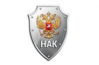 Логотип портала «Антинаркотическая политика в Санкт-Петербурге»