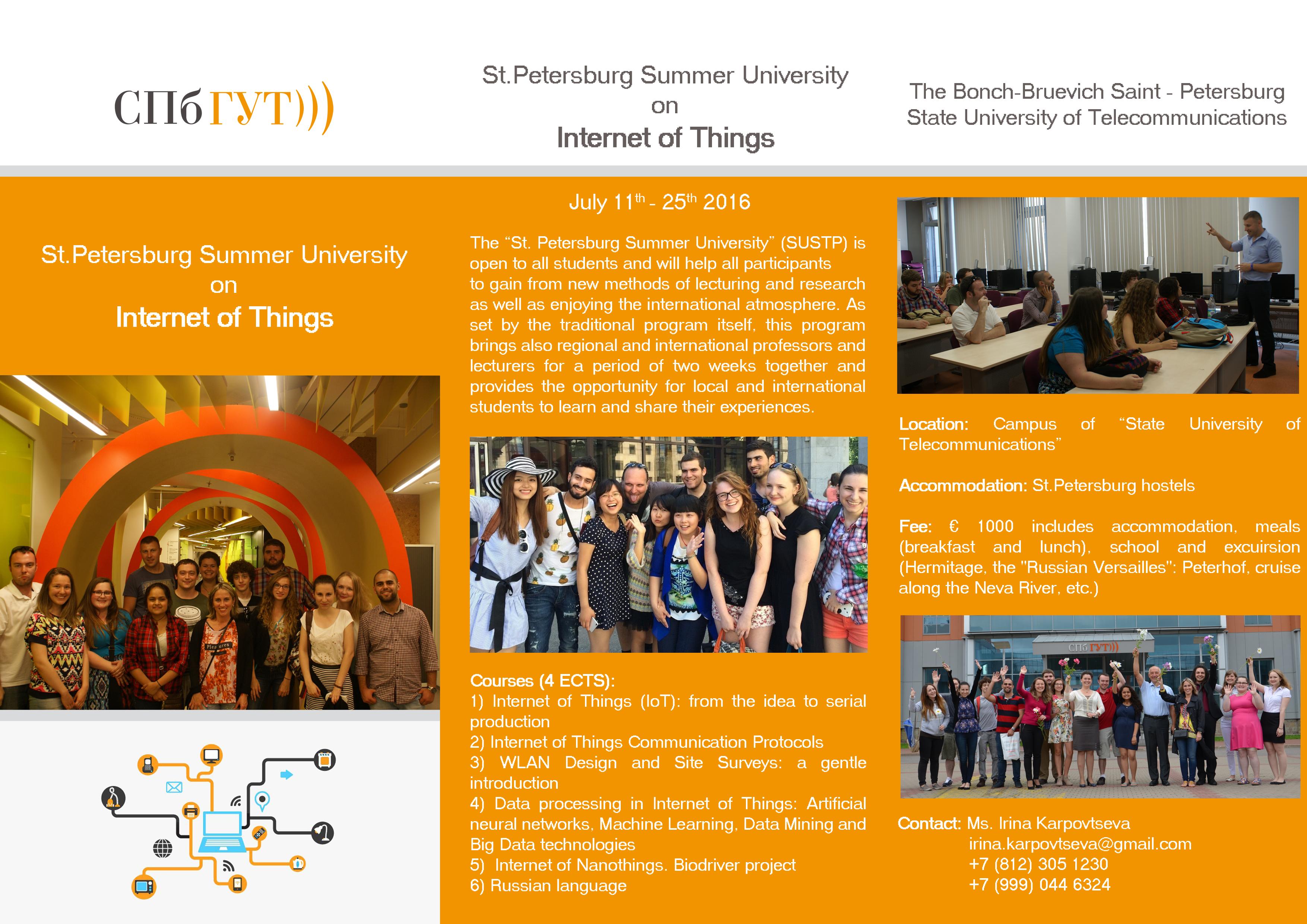 Summer_university