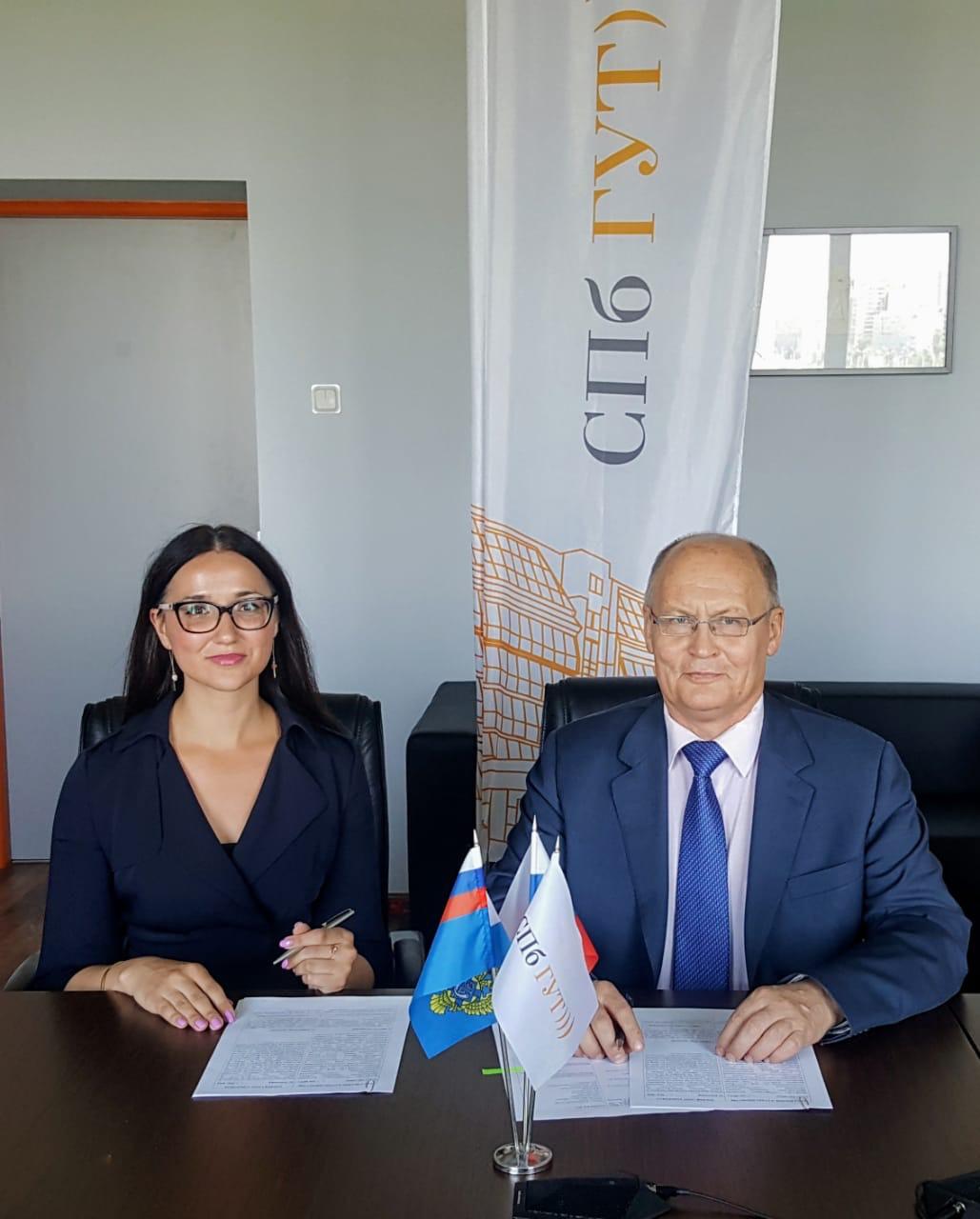 Подписание соглашения с компанией Electrolux