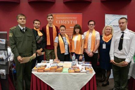 «Высшее образование в России и за рубежом»