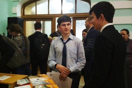 Встреча со школьниками в губернаторском лицее