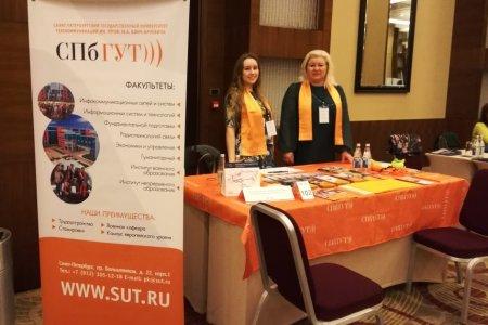 СПбГУТ на выставке «Международное образование» в Баку