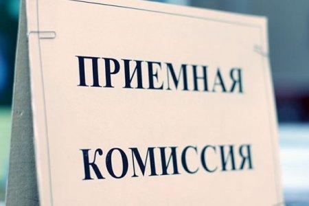 О приеме документов в СПбГУТ