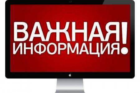 Общая информация по заселению первокурсников в общежития СПбГУТ