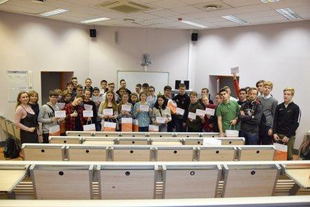 «Школа будущего студента» на осенних каникулах в СПбГУТ