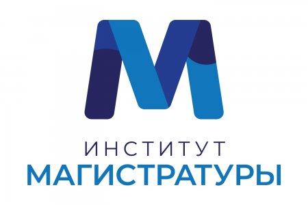 Приглашаем поступить в магистратуру СПбГУТ!