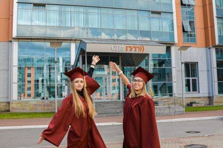 Завершился прием в аспирантуру в 2020/2021 учебном году!