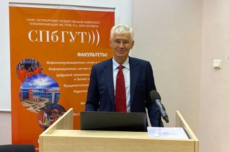 В СПбГУТ состоялся День открытых дверей в онлайн режиме