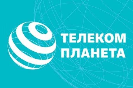 Отборочный тур олимпиады «Телеком-планета 2021»