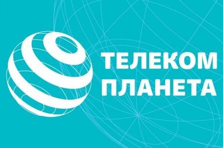 Прими участие в олимпиаде «Телеком-планета 2021»!