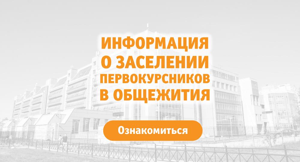 Бонч-Бруевича