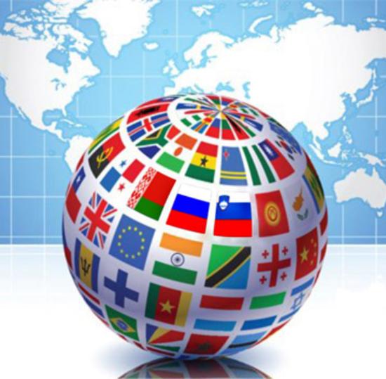 Онлайн-выставка «Международное образование»