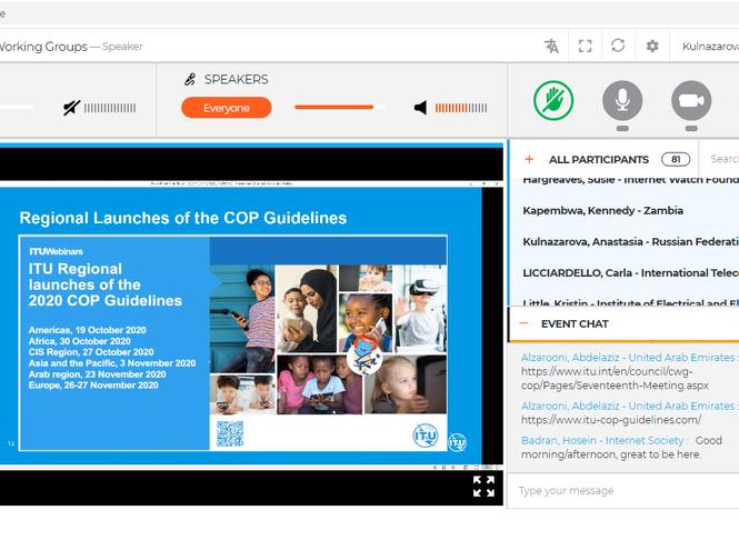 СПбГУТ принял участие в заседании рабочей группы МСЭ «Защита детей онлайн»