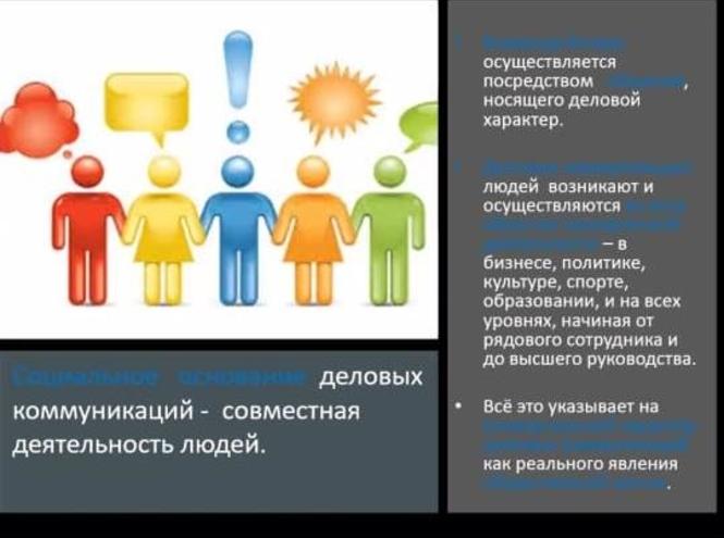 Преподаватель СПбГУТ провел лекцию студентам из Казахстана