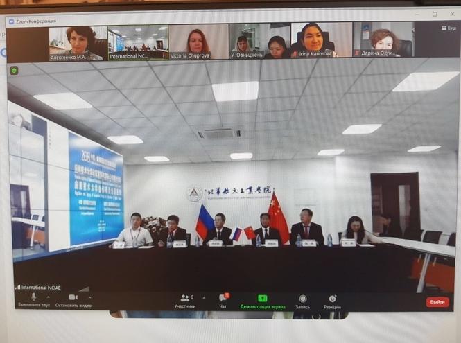 Сотрудничество с Китаем: перспективы реализации совместного образовательного проекта
