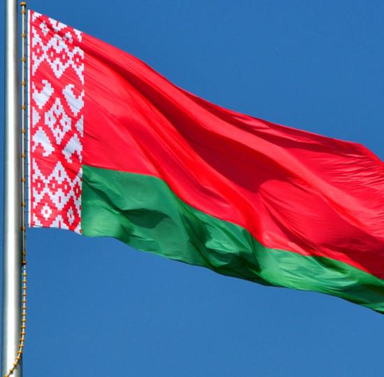 Информация для абитуриентов из Республики Беларусь