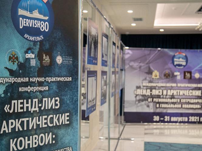 СПбГУТ на международной научно-практической конференции