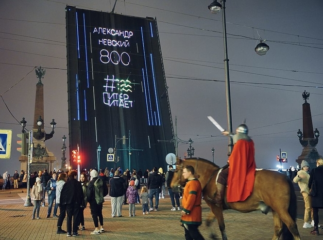 Петербург отметил800–летие Александра Невского