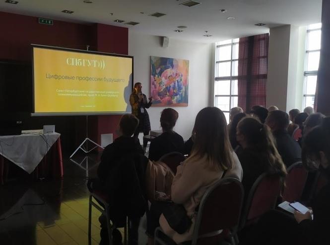 СПбГУТ на выставке «Образование в России и за рубежом»
