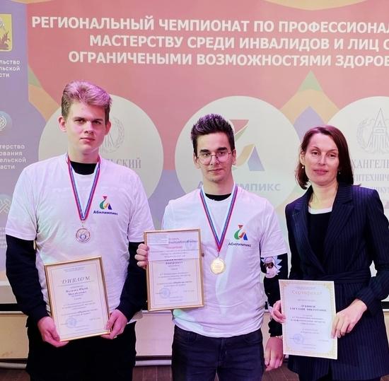Студенты АКТ(ф) – победители регионального этапа «Абилимпикс-2021»