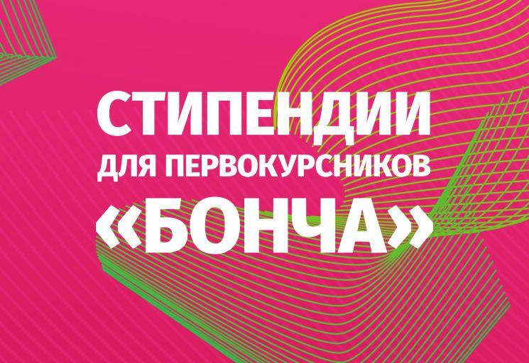 sut-slider-priem-news2020-3-pk