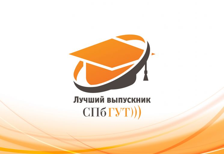 sut-slider-bestgraduate2020-news