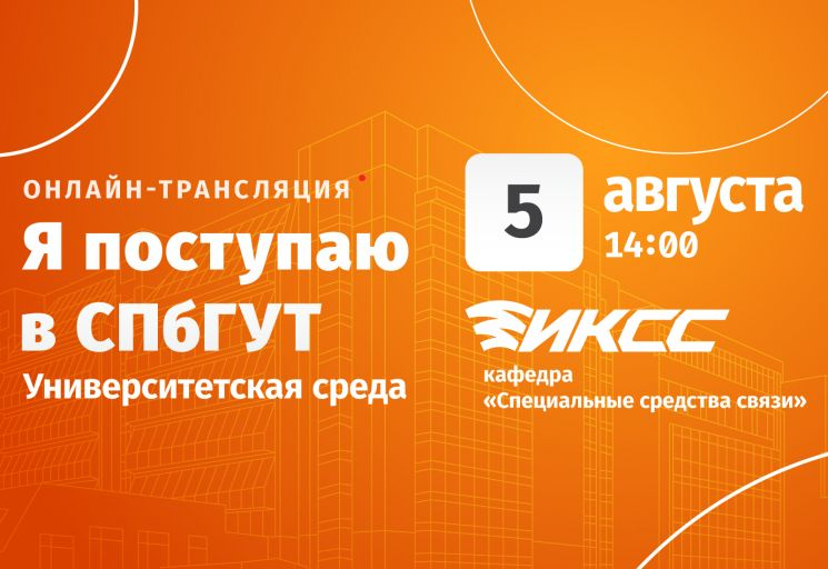 sut-slider-dod-online-2020-08-05-news