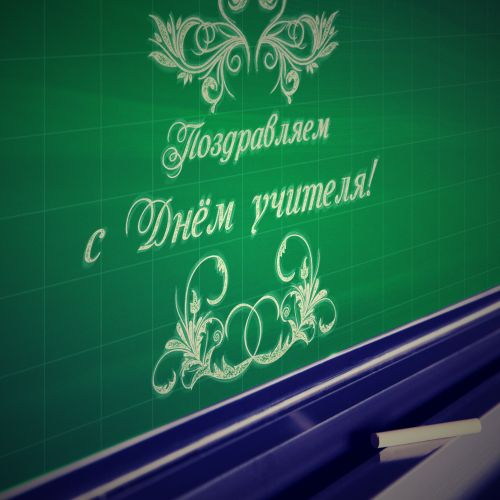 sut-teacher_1-1