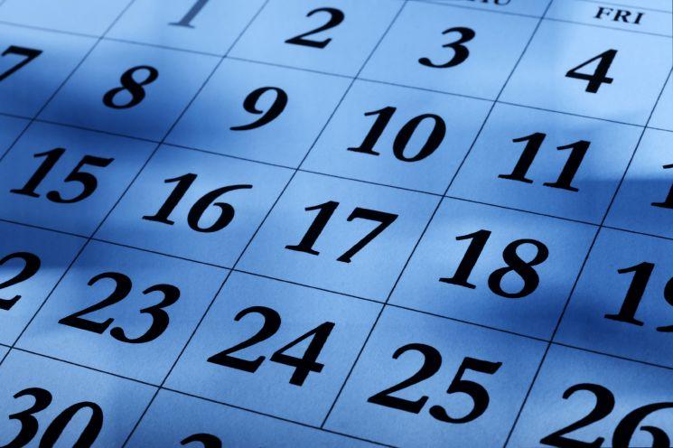 131021Диалог.-о-календаре