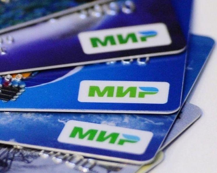 Bankovskie-karty-1024x819