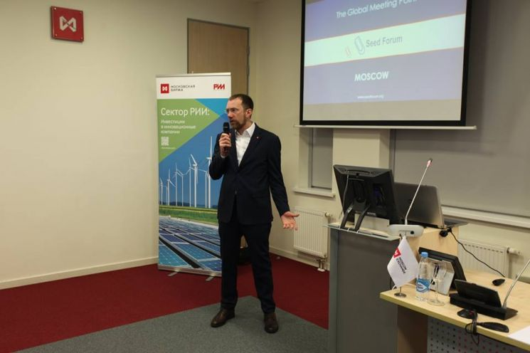 01 LOGA Group Seed Forum at Moscow Exchange
