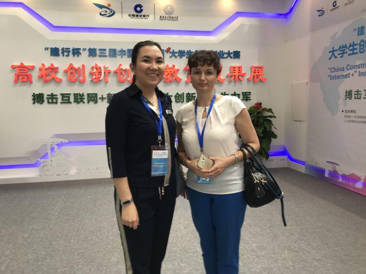 Форум, Китай