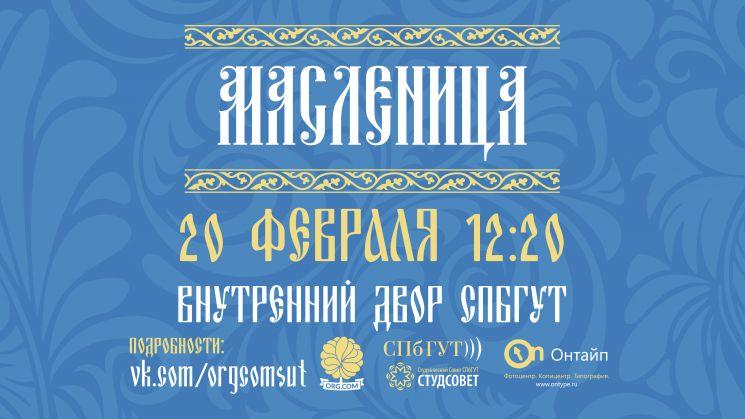 MASL17-Poster-fullhd