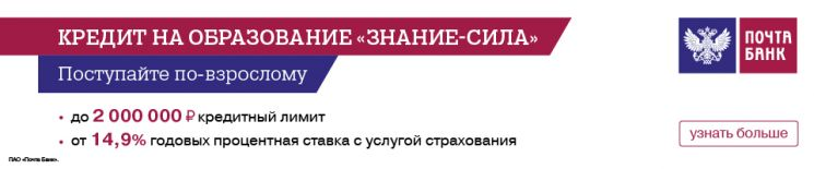 Banner_960x200_ZnanieSila