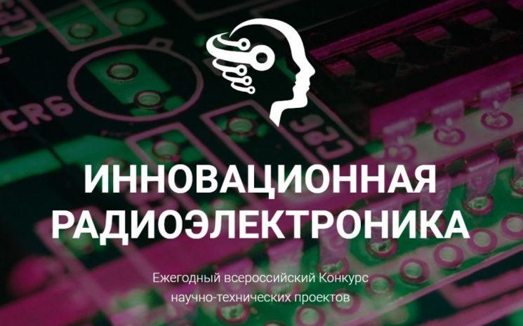 1280x800-innov-radio-2018-1.1db